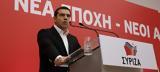 Τσίπρας, ϋπολογισμός, 2019,tsipras, ypologismos, 2019