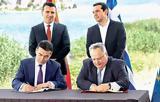 Ανατροπή, Τσίπρας, Συμφωνία, Πρεσπών, Ζάεφ …,anatropi, tsipras, symfonia, prespon, zaef …