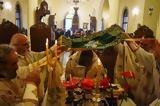 Πρώτη Θεία Λειτουργία, Όσιο Νικηφόρο, Λεπρό ΦΩΤΟ,proti theia leitourgia, osio nikiforo, lepro foto