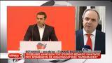 ΚΕ -ΣΥΡΙΖΑ- Αλ, Τσίπρας, Οκτώβριο, 2019,ke -syriza- al, tsipras, oktovrio, 2019