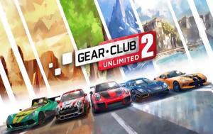 Ανακαλύψτε, Gear Club Unlimited 2, anakalypste, Gear Club Unlimited 2