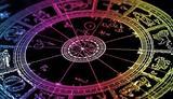 Ζώδια, 15-211018,zodia, 15-211018