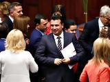 Ξεκινά, Βουλή, ΠΓΔΜ, Σύνταγμα - Οκτώ, Ζάεφ - Πρόωρες, Δεκέμβριο,xekina, vouli, pgdm, syntagma - okto, zaef - proores, dekemvrio