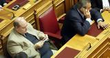 Φίλης, Καμμένου, Έλληνα Σαλβίνι,filis, kammenou, ellina salvini