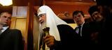 Ρωσικής Εκκλησίας-Οικουμενικού Πατριαρχείου,rosikis ekklisias-oikoumenikou patriarcheiou