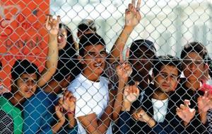 Κομισιόν, Αυτοί, 169, Ελλάδα, Προσφυγικό, komision, aftoi, 169, ellada, prosfygiko