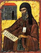 Εορτή 14 Οκτωβρίου – Άγιος Ιγνάτιος, Αγαλλιανός, Θαυματουργός,eorti 14 oktovriou – agios ignatios, agallianos, thavmatourgos