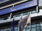 Μόνο, Τσίπρα,mono, tsipra