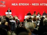 Απόφαση ΚΕ ΣΥΡΙΖΑ,apofasi ke syriza