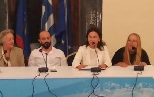 Ναύπλιο, Μαρίζας Κώχ, nafplio, marizas koch
