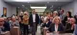 Κεντρικής Επιτροπής, ΣΥΡΙΖΑ,kentrikis epitropis, syriza