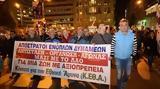 ΚΕΘΑ, ΣΥΡΙΖΑ - ΑΝΕΛ, -ΝΑΤΟϊκών,ketha, syriza - anel, -natoikon