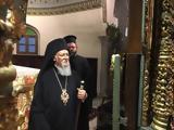 Μανώλης Κωστίδης, Οικουμενικός Πατριάρχης,manolis kostidis, oikoumenikos patriarchis