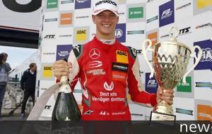 Πρωταθλητής, EuroF3, Schumacher, protathlitis, EuroF3, Schumacher