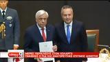 ΠτΔ, Ελλάδα, Δημοκρατίας,ptd, ellada, dimokratias