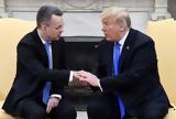 Τραμπ, Λευκό Οίκο – Τεράστιο, Άγκυρα,trab, lefko oiko – terastio, agkyra