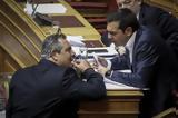 Τέλος, – Δημόσια, ΣΥΡΙΖΑ, Καμμένο –,telos, – dimosia, syriza, kammeno –