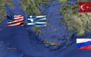 Μεσόγειο, Ελλάδας-ΗΠΑ-Ισραήλ-Κύπρου, Τουρκίας, mesogeio, elladas-ipa-israil-kyprou, tourkias