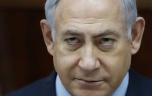 Νετανιάχου, Χαμάς, netaniachou, chamas