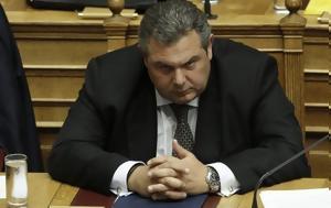 Μπαράζ, Πάνου Καμμένου, ΣΥΡΙΖΑ, baraz, panou kammenou, syriza