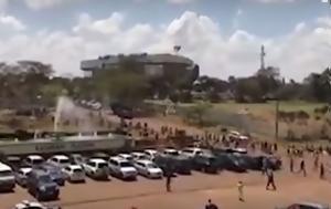 Χαμός, Κένυα - Αιθιοπία, Δακρυγόνα, VIDEO, chamos, kenya - aithiopia, dakrygona, VIDEO