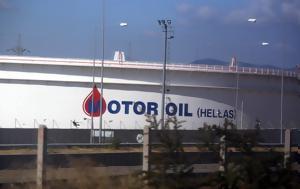 Έπεσαν, Motor Oil, Μυτιληναίος, epesan, Motor Oil, mytilinaios
