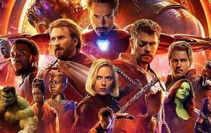 Marvel, Φήμες, Marvel, fimes