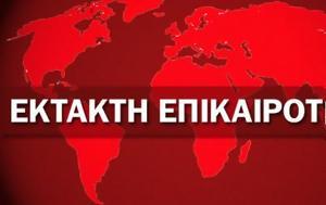 Ισχυρός σεισμός, Θεσσαλονίκη, ischyros seismos, thessaloniki