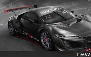 Ανανέωση, Honda NSX GT3 Evo, ananeosi, Honda NSX GT3 Evo