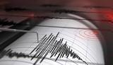 Ισχυρός σεισμός, Θεσσαλονίκη,ischyros seismos, thessaloniki