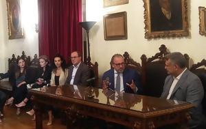 Κέρκυρα, Δήμαρχος Αυλώνα, Σαν Τζιάκομο, kerkyra, dimarchos avlona, san tziakomo