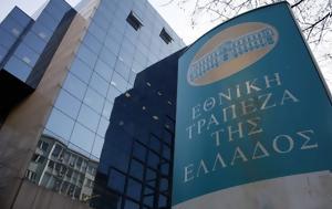 Ημερίδα, Εθνικής Τράπεζας, -διατροφικό, imerida, ethnikis trapezas, -diatrofiko
