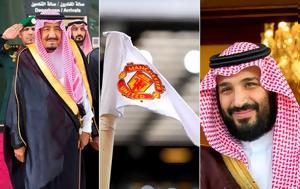 Σαουδικής Αραβίας, Μάντσεστερ Γιουνάιτεντ – Αλλάζουν, saoudikis aravias, mantsester giounaitent – allazoun