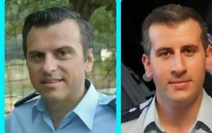 Σάρωσαν Καρακούδης - Ζερβάκης, Αξιωματικών, sarosan karakoudis - zervakis, axiomatikon