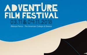 Αdventure Film Festival Athens 2018, Σάββατο 3, Κυριακή 4 Νοεμβρίου, adventure Film Festival Athens 2018, savvato 3, kyriaki 4 noemvriou