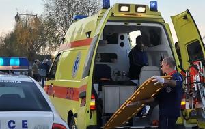 Σε απεργιακές κινητοποιήσεις οι τραυματιοφορείς