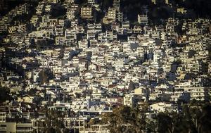 Σε δήμευση εκατοντάδες χιλιάδες «αδήλωτα» από τους ιδιοκτήτες ακίνητα - Οι περιοχές που λήγει η προθεσμία