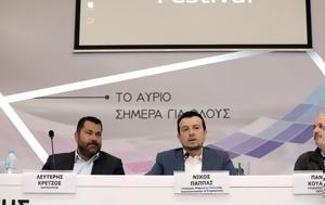 Ζέσταμα, Athens Games Festival, zestama, Athens Games Festival