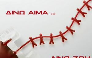 Συμμετοχή, Ένωσης Καρδίτσας, ΙΡΑ, 19η Οκτωβρίου, symmetochi, enosis karditsas, ira, 19i oktovriou