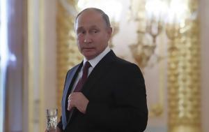 Κρεμλίνο, Πούτιν, kremlino, poutin