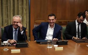 Προϋπολογισμός, … Καμμένος, Υπουργικού Συμβουλίου, proypologismos, … kammenos, ypourgikou symvouliou