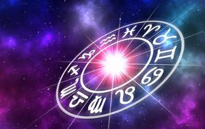 Ημερήσιες Προβλέψεις – 161018, imerisies provlepseis – 161018