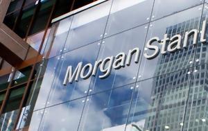 Morgan Stanley, Ξεπέρασαν, Morgan Stanley, xeperasan