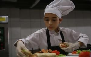 Εντεκάχρονος Παλαιστίνιος, entekachronos palaistinios
