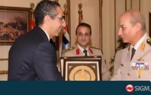 Επίσκεψη ΥΠΑΜ, Αίγυπτο –, episkepsi ypam, aigypto –