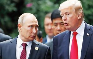 Τραμπ, Πούτιν, trab, poutin