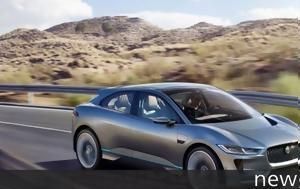 Jaguar I-PACE +vid