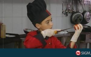 11χρονος Παλαιστίνιος, 11chronos palaistinios
