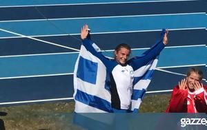 Χρυσό, Τζένκο, Φιάσκα, Ολυμπιακούς Αγώνες Νέων, chryso, tzenko, fiaska, olybiakous agones neon