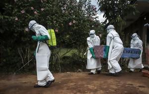 Θερίζει, Έμπολα, Κονγκό, therizei, ebola, kongko